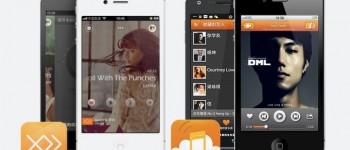 Rumor Alibaba acquired Xiami Music