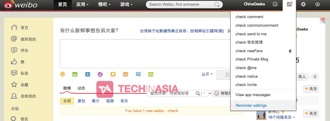 Sina Weibo rolls out English interface