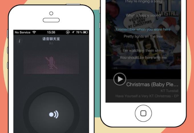 WeChat v4.5 beta