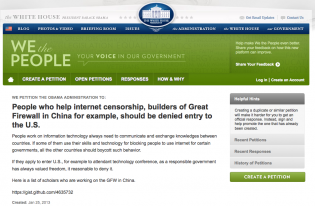 White House petition on China's Great Firewall