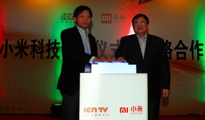 Xiaomi Box and CNTV partnership