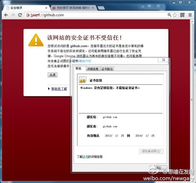 china-github-suffers-https-certificate-attack