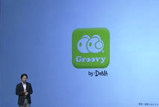 groovy-app