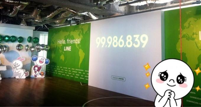 line-100million