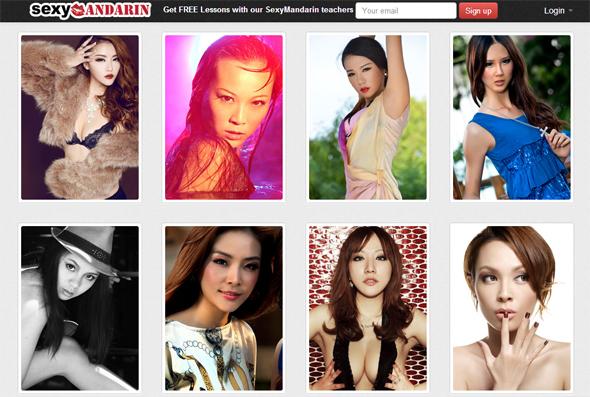Women Sexy Mandarin Porn 24