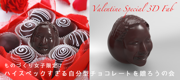valentines - photo from Fab Cafe