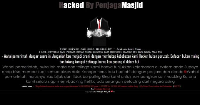 website defaced protest hacker