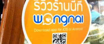 wongnaithumb
