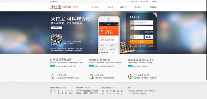 ecommerce sites singapore alipay