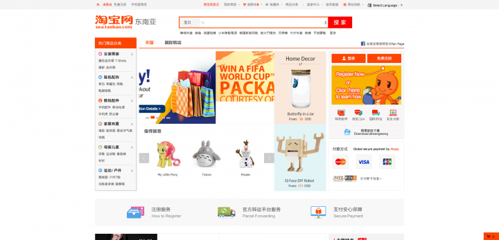 ecommerce sites singapore taobao