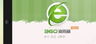 360 Browser HD