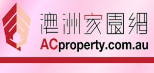 ACproperty Australia China