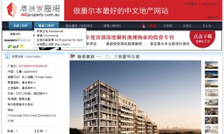 ACproperty listings for Chinese investors