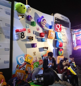 Android in Hong Kong 2013