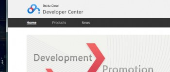 Baidu developers tools now in English