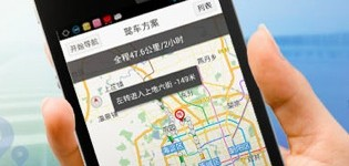 Baidu mobile apps
