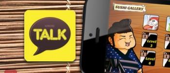 KakaoTalk social gaming launch iOS and Japan