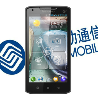 Lenovo S868t for China Mobile