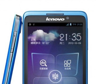 Lenovo wants to beat Samsung in China