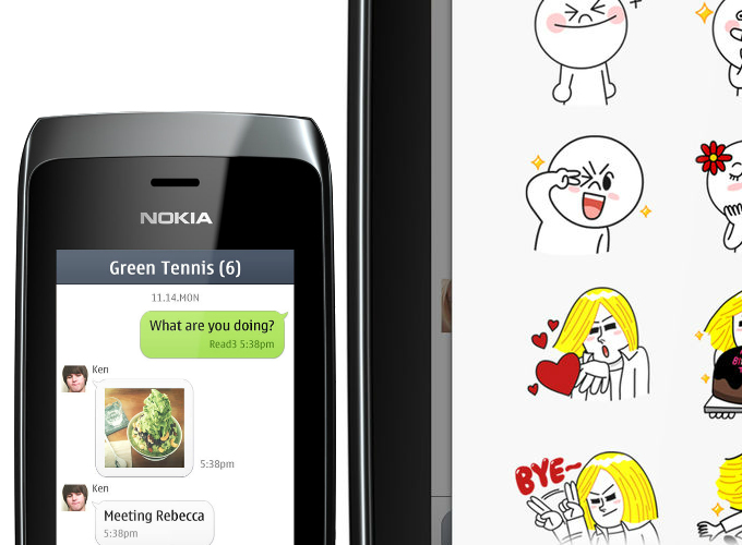 Line app for Nokia Asha