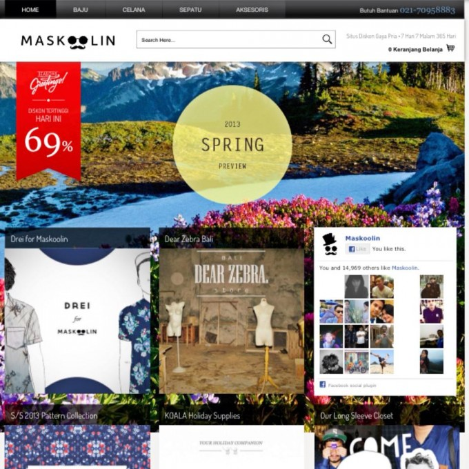 maskool.in homepage