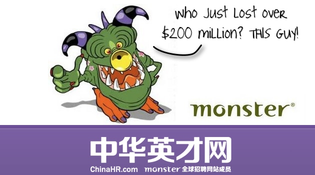 Monster sells ChinaHR