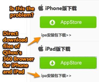 Qihoo iOS apps banned by Apple