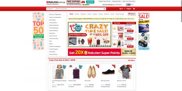 ecommerce sites singapore rakuten