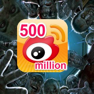 Sina Weibo 450 million zombie users