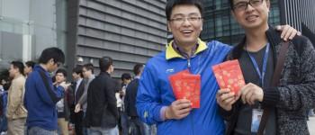 Tencent cash bonus