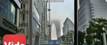 Vida PM2.5 pollution photo filter