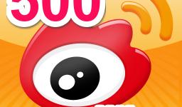 Weibo 500 million