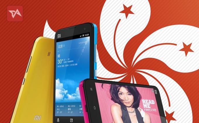Xiaomi Hong Kong Taiwan April 2013