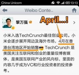 Xiaomi launch in Hong Kong, Taiwan