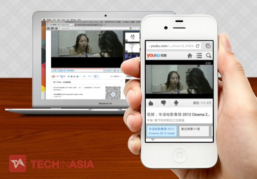 Youku QR codes for mobile viewing