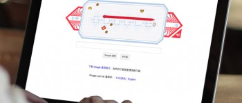 google-chinese-new-year-doodle