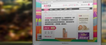 China, Jumei make-up daily deals