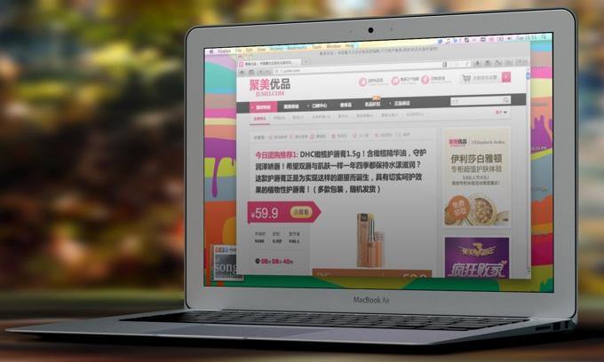 China, Jumei make-up daily deals
