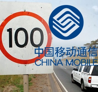 China Mobile 100 million 3G subscribers