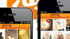 China Taobao mobile shopping