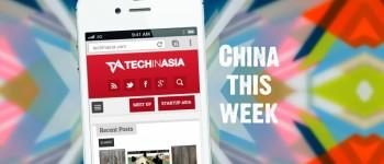CTW - China tech news this week