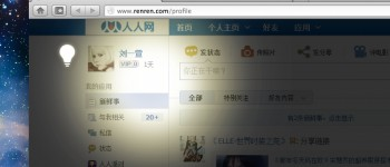 Chinese social sites go dark for Earth Hour 2013