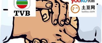 Double-Handshake-youku-tudou-tvb