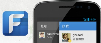 Fuubo app for Weibo
