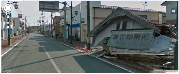 Google Street View car in Fukushima prefecture