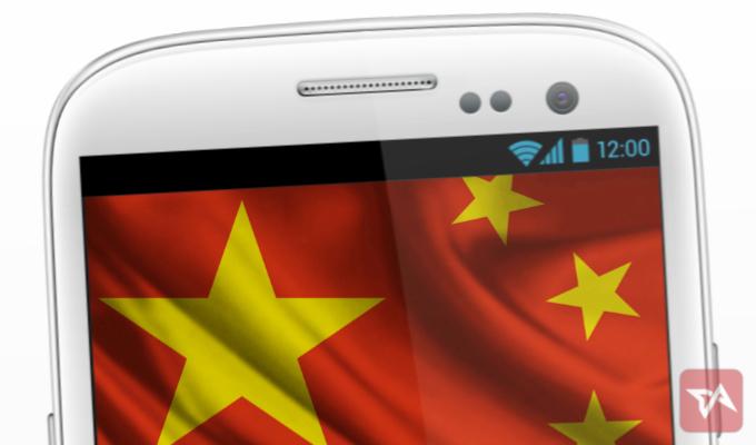 Samsung Galaxy sales in China 2012