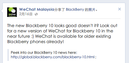 WeChat Blackberry10 version coming