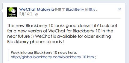 WeChat Blackberry10 version coming