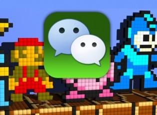 WeChat gaming platform