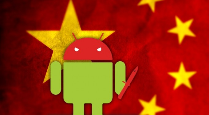 political Android spyware from China